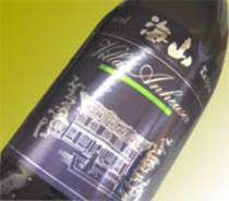 海山オリジナルワイン白