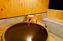 【1番館和田屋】展望風呂付特別室