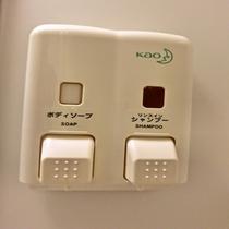 浴室備品 ※ボディソープ・リンスインシャンプー