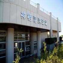 神栖海浜野球場