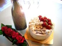 ケーキやお花のコンシェルジュサービスも承ります