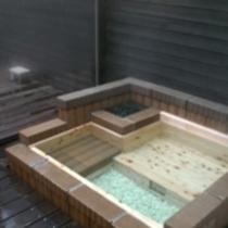 SPA「桧内風呂」