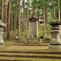 保科正之公の墓所