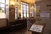 カスタム用レストラン3