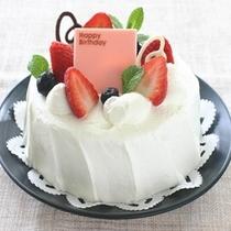 城崎chaya特製、記念日ケーキ