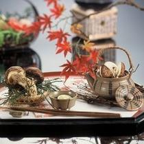 秋のお献立(イメージ)