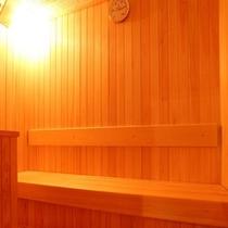 5月1日オープン。新温泉浴場内【ドライサウナ】】男女とも併設
