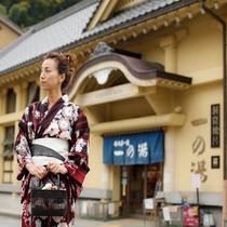1人旅でも、2人旅でも、城崎温泉は楽しいよ