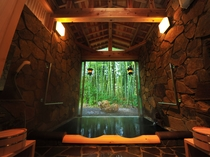貸切家族風呂『竹林の湯』