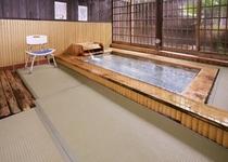 別館貸切風呂「ばしょうの湯」(バリアフリー)