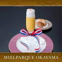 冷製カボチャのスープ シャンパン仕立て