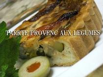 野菜のタルト・プロバンサル