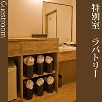 ■特別室【スイートルーム】100㎡の広々とした空間(屋内温泉檜風呂付き)E.
