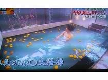 ★TV朝日スーパーJチャンネルの戸丸アナウンサーも絶賛・大浴場