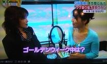 ★TV朝日スーパーJチャンネルで放映されました