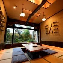 *焼肉処ろばた/四季折々の景観を眺めながらお食事をお愉しみ下さい。