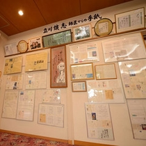 *館内/落語家立川談志師匠からの手紙を展示しております。