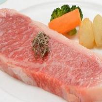 きめが細かで濃厚な旨みを楽しむ「山形牛サーロインステーキ」