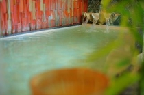 鴨川温泉「渚の湯」