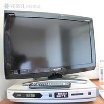 液晶TV全室完備