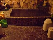 カエル岩風呂