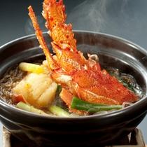 伊勢海老の中華風土鍋
