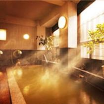 *男性大浴場「あたたまりの湯」