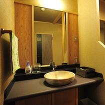*和洋室の洗面所
