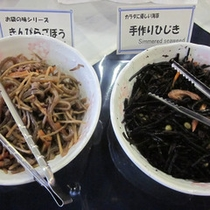 【朝食メニュー】きんぴらごぼう・手作りひじき