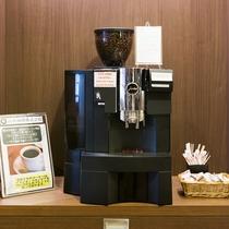 2階ロビー コーヒーコーナー