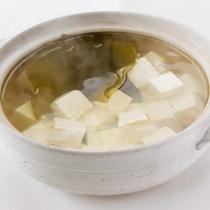 【朝食メニュー】湯豆腐