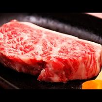 【山形牛】ステーキ