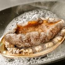 【アワビ】食感と旨みをお楽しみ頂ける召し上がり方でご用意いたします