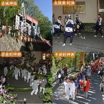 赤城神社例祭「大蛇まつり」