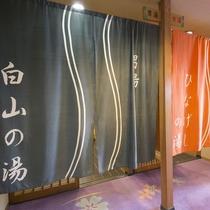 ◆大浴場は1Fにございます。
