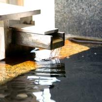 ◆柴山温泉