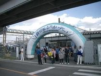 新幹線ふれあいデー