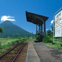 ★九州最南端の西大山駅と開聞岳
