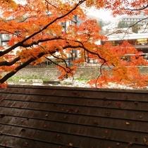 塩原温泉の紅葉