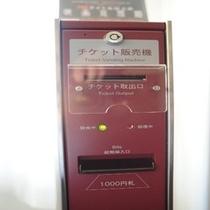 5〜7F ビデオオンデマンドチケット販売機