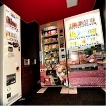 3F 自動販売機コーナー