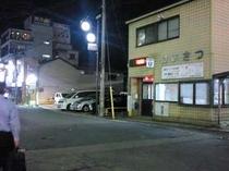 近鉄大和八木駅前交番