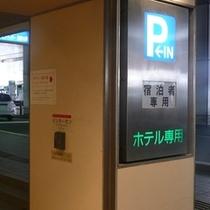 駐車場まで⑥