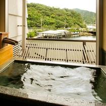 ■特別室【悠久の町】露天風呂