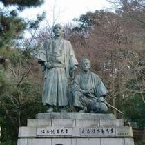 円山公園の坂本竜馬と中岡慎太郎