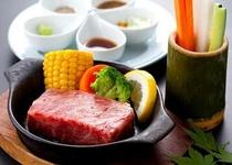 【肥後牛ステーキ(薬味&野菜スティック)/¥20,000以上】
