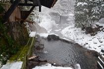 【雪見露天/川風呂】