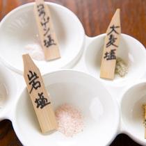 ブレンド岩塩