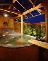星の湯 浴槽