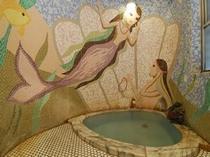貸切風呂(人魚)